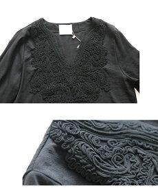 ▼▼(ブラック)「french」繊細な浮き模様のエレガントトップス9月10日22時販売新作