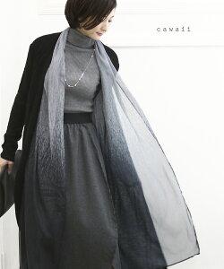 【大特価:アウトレット 返品可能】(S〜M対応) 「cawaii」シフォンが陰影を与える大人のニット羽織