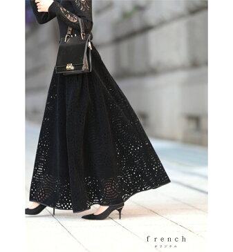 (小さいサイズ登場)M〜L/2L〜3L対応☆☆【再入荷♪12月20日12時&22時より】「FRENCH PAVEオリジナル」 優美なパンチングカットロングスカート