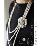 【再入荷♪5月24日12時&22時より】「pave」ブローチにも。煌めくお花の3連パールネックレスcawaii かわいい パール ネックレス 入学式 結婚式 オケージョン ブローチ