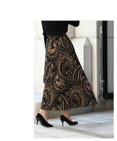 ▼▼「french」frenchオリジナル。大人シックに魅せるペイズリー柄スカート11月15日22時販売新作