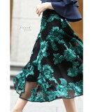【再入荷♪12月23日12時&22時より】「french」鮮やかに浮き立つリボンのお花スカート