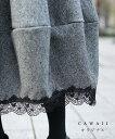 【再入荷♪3月8日12時22時より】「cawaiiオリジナル」フェミニンな繊細レースの華美コクーンスカート