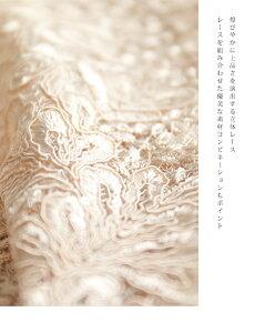 ▼▼S〜M/L〜2L「cawaii」(予約展示会)シャンパンカラーのなめらかな華レーストップス1月31日22時販売新作/S/M/L/2L