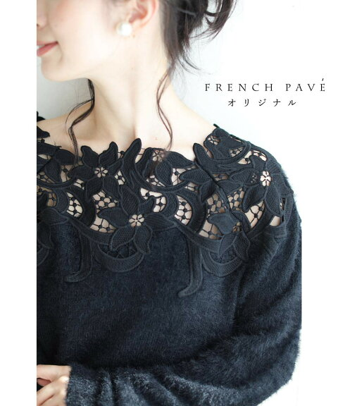 cawaii-french