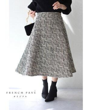 M〜L/2L〜3L対応【小さいサイズのみ再入荷♪1月12日12時&22時より】(ブラック)「FRENCHPAVE オリジナル」 (黒)FRENCHPAVEの自信作。クラシカルなツイード風スカート