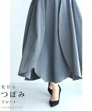 ◇◇☆☆【再入荷♪11/27 12時&20時】FRENCHPAVE入門編。つぼみシルエットスカート