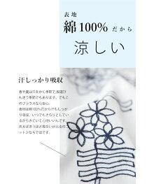 【再入荷♪9月7日12時&22時より】「pave」優しく風に揺れる花が咲いたブラウス