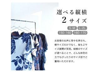 S〜M/L〜2L/丈(予約受注会)【再入荷♪4月5日12時&22時より】(予約販売:4月15日〜5月15日前後の出荷予定)(ベージュ)「pave」ひらり踊る裾の花ワンピースS/M/L/2L/150〜160cm/160〜170cm