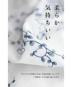 (予約受注会)【再入荷♪7月20日12時&22時より】(予約販売:9月15日〜9月30日前後の出荷予定)「pave」優しい蔦刺繍のブラウストップス