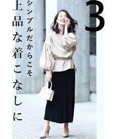 【3/5】@