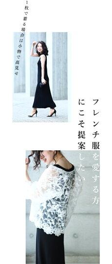 (M~2L対応)【再入荷♪5月15日12時&22時より】(ブラック)「FRENCHPAVE」春夏コーデに活躍する1枚。リブワンピース