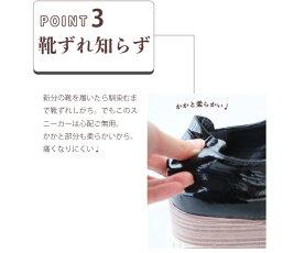 ▼▼(35〜39)(ブラック)「frenchpave」(黒)柔らかく履きやすい。艶めくエナメルの厚底シューズ靴8月23日22時販売新作