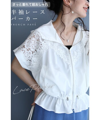 cawaii-french(t68318b50737-vib50745baf00004-BU)