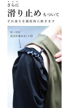 ▼▼FRENCHPAVEオリジナル肩まで紫外線カット超ロングアームカバー(花なしver)UVカット率97.8%8月10日20時販売新作