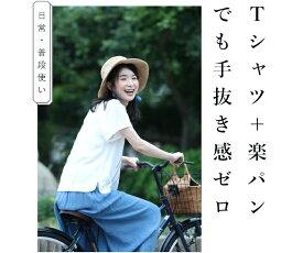 【再入荷♪8月31日12時&22時より】「pave」淡く優しいかすみ草のペーパーハット