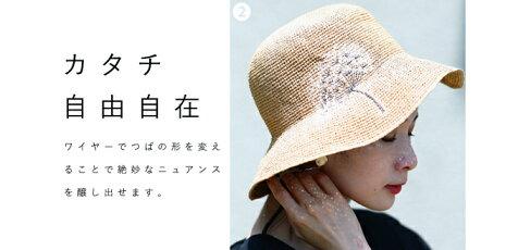【再入荷♪7月29日12時&20時より】「FRENCHPAVE」かすみ草の折りたためる日避け帽