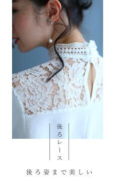 ▼▼(ホワイト)「frenchpave」肩を飾る魅力的レースのブラウストップス1月11日22時販売新作