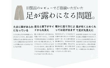▼▼「cawaii」靡く巻きスカート付シルエットパンツ5月28日22時販売新作