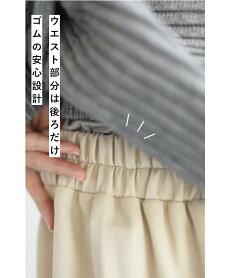 □□◇◇S〜L/2L〜3L対応【再入荷♪8月30日12時&20時より】(ベージュ)「FRENCHPAVEオリジナル」体型拾わない/年中ヘビロテパンツ