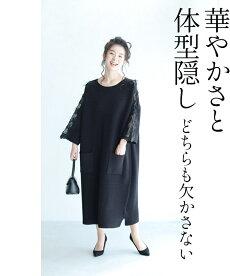 (M〜3L対応)「FRENCHPAVEオリジナル」大人の品格。羽刺繍袖レースニットワンピース11月25日22時販売新作