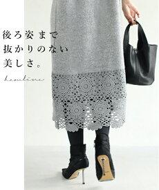 (S〜L/2L〜3L対応)大人が似合うカギ編みレースのニットワンピース