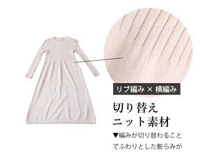 ▼▼花刺繍レース。上半身の体型カバー2点セット