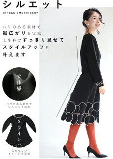 ▼▼「frenchpave」シックな丸刺繍。上品さ溢れる黒ワンピース12月6日22時販売新作