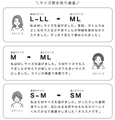 □□S〜M/M〜L対応「FRENCHPAVE」シックな丸刺繍。上品さ溢れる黒ワンピース9月3日20時販売ピックアップ