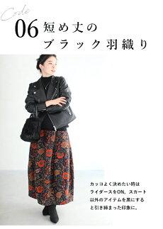 【11/25】