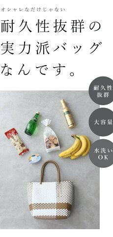◇◇スーパーへ行くときのオシャレエコバッグカゴバッグ