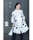 ◇◇(6/10〜6/25前後の出荷予定)【予約♪5/2 12時】羽織りにもなるアートな水玉チュニックシャツ