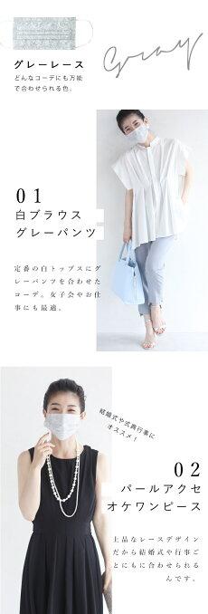 ??(6/10〜6/25前後の出荷予定)【予約♪】エレガントな不織布マスク3柄