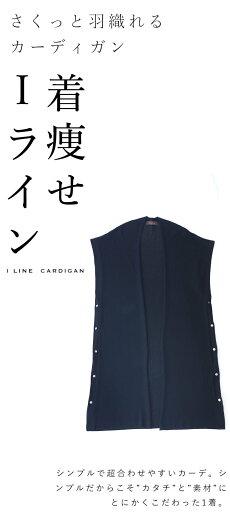(ブラック)(S~3L対応)ロングカーディガン