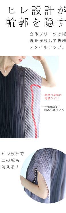 (S~3L対応)錯覚カラーで超着痩せグラデーションプリーツワンピース