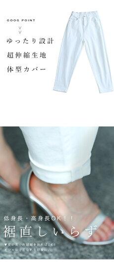 (ホワイト)フレンチパヴェ決定版。10年伸縮ホワイトデニムパンツ