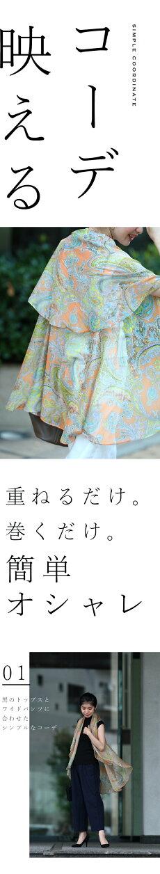 (オレンジ)(S~3L対応)超軽量エアリースカーフベスト