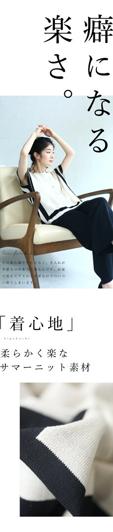 (S~3L対応)家でも着れるオシャ楽上下セット
