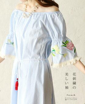 花刺繍の美しい袖チュニック