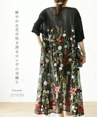 鮮やかな花が咲き誇るロングの羽織り