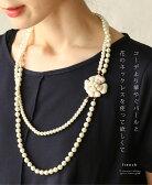 【再入荷♪3月22日12時&22時より】「french」コーデより華やぐパールと花のネックレスを使って欲しくて
