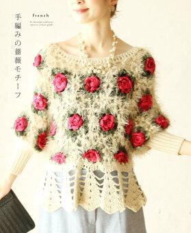 手編みの薔薇モチーフ