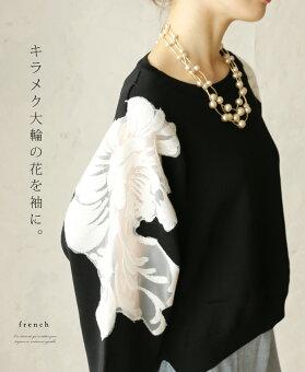 キラメク大輪の花を袖に。