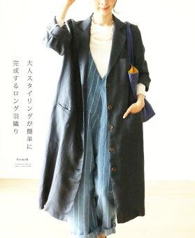 大人のスタイリングが簡単に完成するロング羽織り