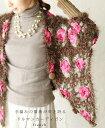 【再入荷♪1月29日12時&22時より】「french」手編みの薔薇が咲き誇るドルマンカーディガン羽織