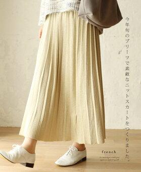 (ベージュゴールド)ニットのプリーツスカート