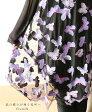 【再入荷♪2月17日12時&22時より】「french」紫の蝶々が舞う場所へワンピース