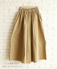 スカートのようなボリュームとハリがある今までにないシルエットのパンツ