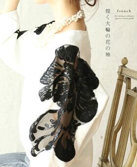 煌く大輪の花の袖