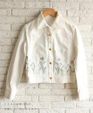 凛と咲く花刺繍のホワイトデニムジャケット